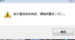 QQ截图20160628211148.jpg